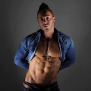 Stripteasuer Arles – Martigues – Aubagne